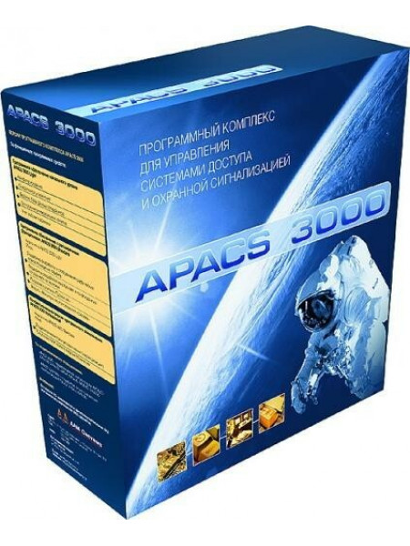 Обновление ПО<br /> APACS 3000 Upgrade