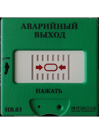 Устройство разблокировки двери<br /> HB.03-1
