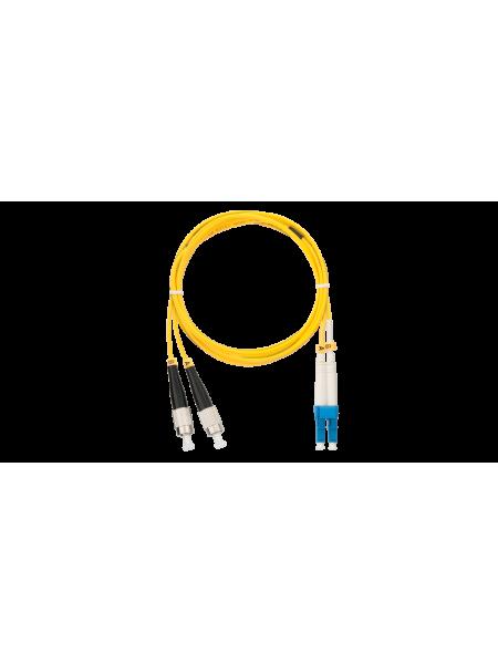 Патч-корд оптический<br /> NMF-PC2S2C2-FCU-LCU-003