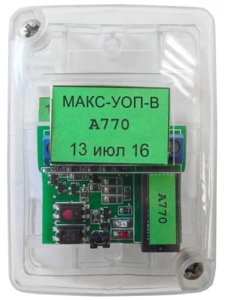 Модуль адресный управляющий<br /> МАКС-УОП-В