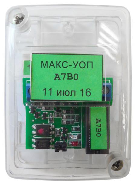 Модуль адресный управляющий<br /> МАКС-УОП