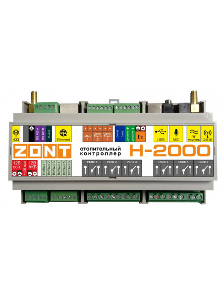 Контроллер управления котлом<br /> ZONT H-2000