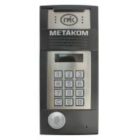 Вызывная аудиопанель<br /> MK2018-MFC Блок вызова аудио