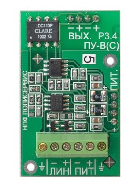 Модуль ПУ<br /> Модуль ПУ-В-1(для виброкабеля  ВК-1)