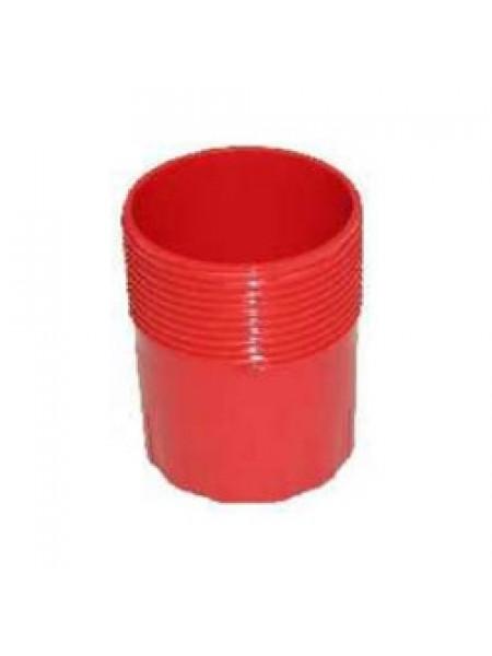 Чашка аэрозольная<br /> SPARE 1028-001