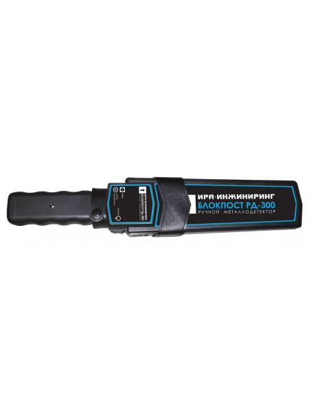 Ручной металлодетектор<br /> Блокпост РД-300