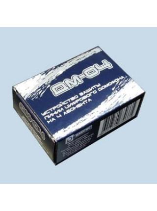 Устройство защиты<br /> ДМ-04 Блок защиты линии