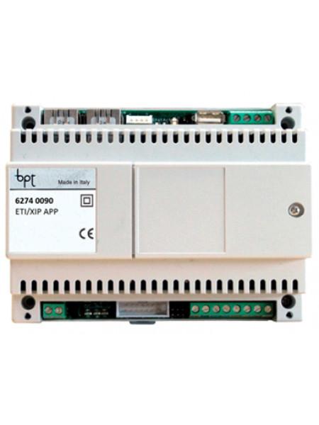 Шлюз<br /> ETI/XIP APP  (62740090)