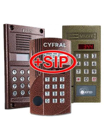 Вызывная аудиопанель<br /> Комплект IP/SIP Цифрал на 100 абонентов (до 200)