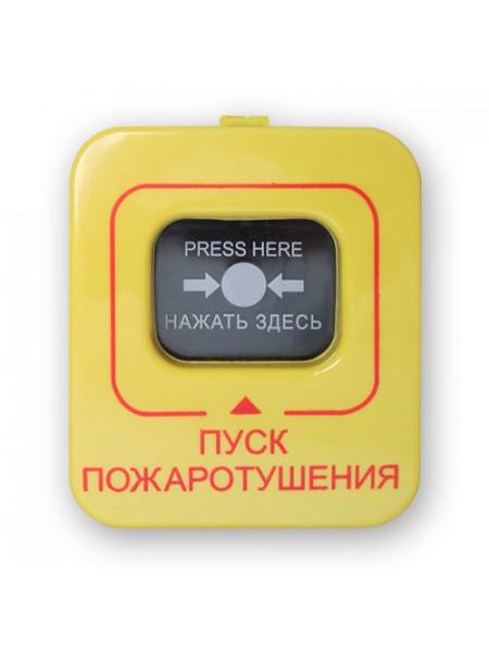 Извещатель пожарный ручной адресный<br /> Астра-45А вариант ПП (Пуск пожаротушения)