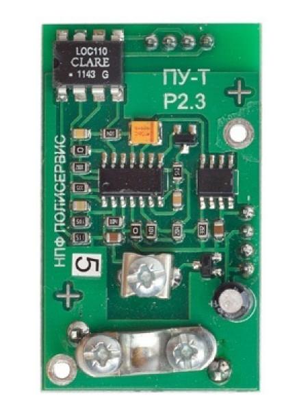 Модуль ПУ<br /> Модуль ПУ-Т-1 (для трибокабеля ТД-1в грунте)