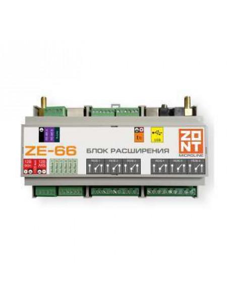 Модуль расширения<br /> ZONT ZE-66