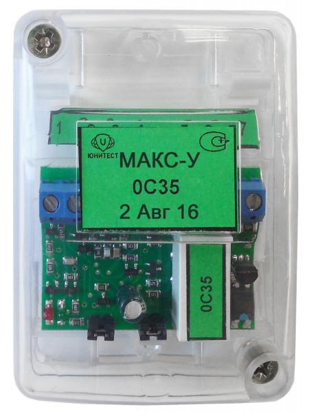 Модуль адресный управляющий<br /> МАКС-У