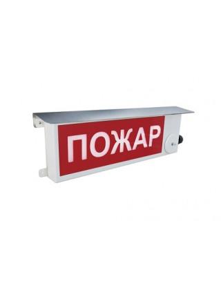 Оповещатель охранно-пожарный (табло)<br /> ТСЗВ-Exm-М-Прометей 220 В
