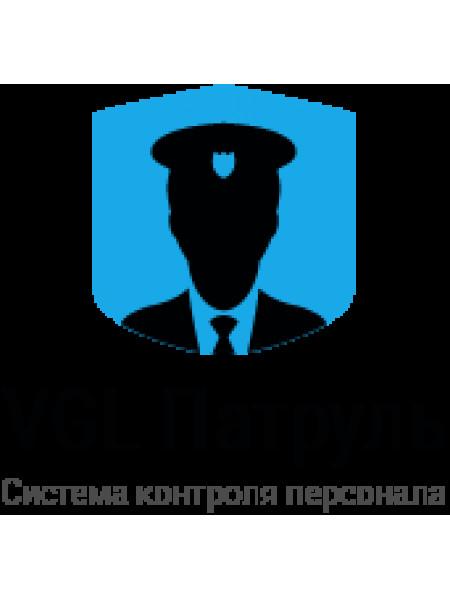 Лицензионный ключ<br /> Лицензионный ключ офлайн ПО VGL Патруль