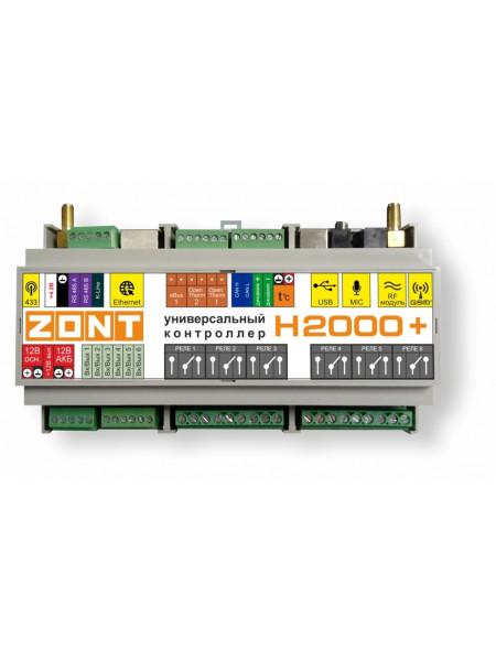 Контроллер управления котлом<br /> ZONT H-2000 +